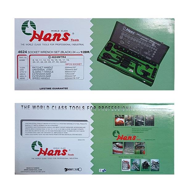 جعبه بکس فشار قوی مشکی 24 پارچه هنس مدل 4624MTR4
